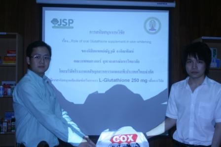 we do some research with leader univercity in thailand.and support student graduate project,cox and jsp event to support community and some for join with manufacture group.To show accept and well know in our field.We join with many country to show thai product efficiency.Thai pharmaceutical product and thai supplement food was accepted with many country.we know that Mand in thailand product is famous with sount east asia like a brand name with user can trust onr country product.