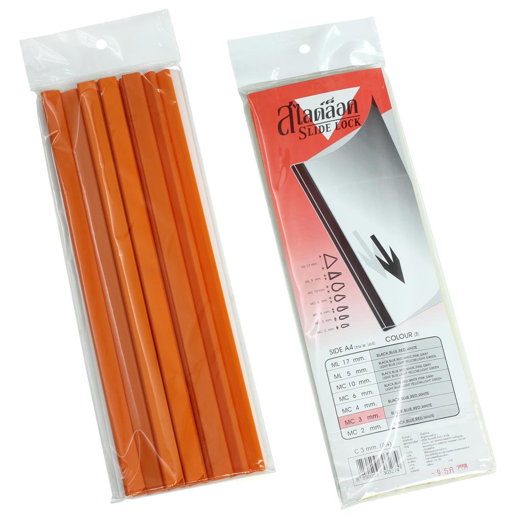 "Slide Binder Bar C Shape A4 3mm. 11.75"" Dark Orange"