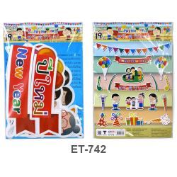 plastic flash cards for board displayed new year celebration et 742