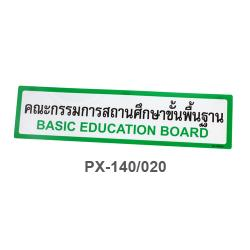 Thai-English Plastic Signs for school Casic Education Board 10x40cm PX-140/020