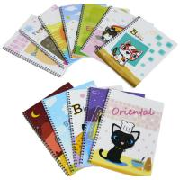 Spiral Notebook with PP cover B5 NT561-572