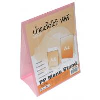Folded Poly Sign Holder Double Sided Display A5 VA550