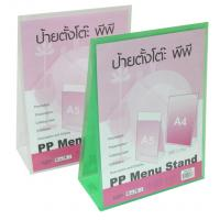 Folded Poly Sign Holder Double Sided Display A4 VA470