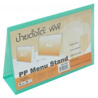 Horizontal Folded Poly Sign Holder Double Sided Display A5 HA550