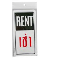 Plastic Signs For Rent SMR024