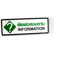 Plastic Signs Information SLG005