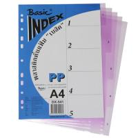 5 Tabs Plastic Index Divider with Numbers A4 DX541