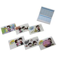 Cash Notebook with PP Cover CB151
