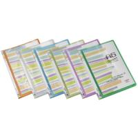 Polypropylene PP display book A5 20 Pockets HA521