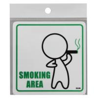 Plastic Signs Smoking Area SSG050