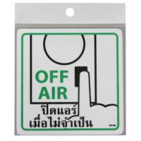 Plastic Signs Turn Off Air-Con SSG058