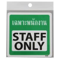 Plastic Signs Staff Only SSG065