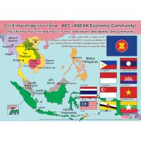 Maps of Nations that are Member of AEC Posters EP122