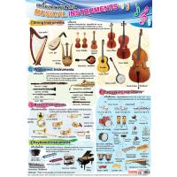 Musical Instruments Posters EP176