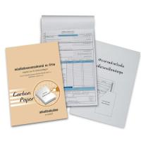 Withholding Tax Form Standard Format Carbonless Copy