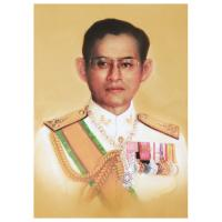 His Majesty King Bhumibol Adulyadej (RAMA 9) Paper Posters EQ230