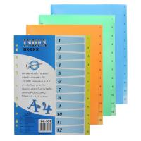 12 Tabs Plastic Index Divider with Numbers A4 DX352