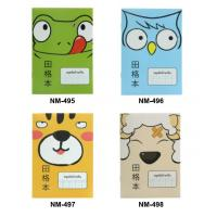 Chinese Character Practice Notebook with PP Cover A5 NM495-8