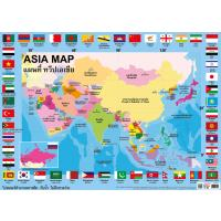 Asia Map Educational Posters EP295