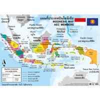 Indonesia Map Posters EP301