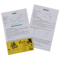 Loan Agreement Form 1x4