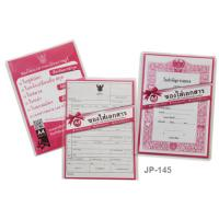 Plastic Envelope with Folded Flap Closure A4 JP145