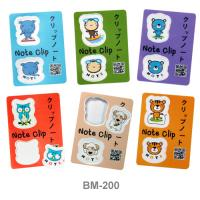 Plasic Memo Clip Holder BM200