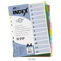 12 Tabs Plastic Index Divider A4 DX652