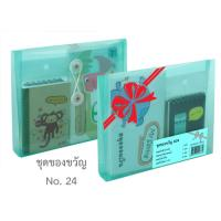 Stationery Gift Sets No. 24