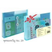 Stationery Gift Sets 29