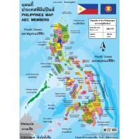 Philippines Map Paper Posters EQ305