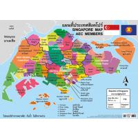 -Singapore Map Paper Posters EQ306