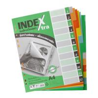 12 Tabs Plastic Index Divider A4 DX714
