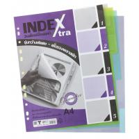 5 Tabs Plastic Index Divider A4 DX700
