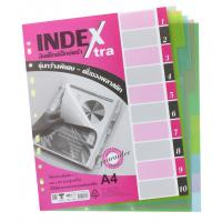 10 Tabs Plastic Index Divider A4 DX703