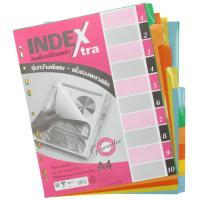 10 Tabs Plastic Index Divider A4 DX721