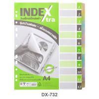 Polypropylene PP Index Dividers with 12 Tabs A4 DX732