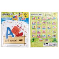 English Alphabet Flash Cards ET713