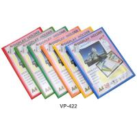 Polypropylene PP display book A4 20 Pockets VP422