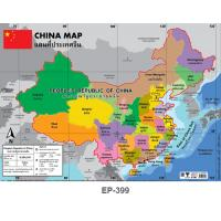 China Map Educational Posters EP399