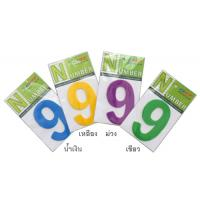 Plastic Sign Numbers TL300-311