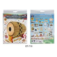 Traditional Asian Music Instruments Flash Cards ET718