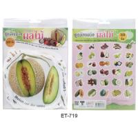 Fruits Flash Cards ET719