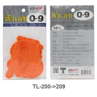 2.5 inches Plastic Sign Numbers TL200-9