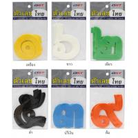 2.5 inches Plastic Sign Thai Numerals TL210-219 Assorted Color