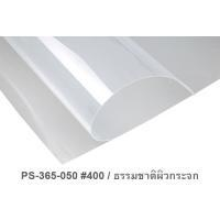 Plain Plastic Sheets 400 mc. 53x75 cm.