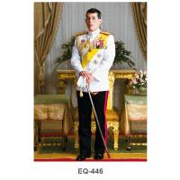 His Majesty King Maha Vajiralongkorn Paper Poster EQ-446