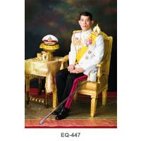 His Majesty King Maha Vajiralongkorn Paper Poster EQ-447
