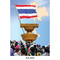 Thailand Motto Chat (Nations) Plastic Posters EA444 A4