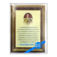 Set of His Majesty King Bhumibol Adulyadej's Guidance Posters with Folder Set 1